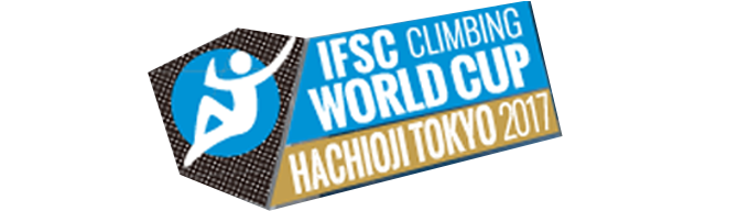 IFSC クライミング・ワールドカップ(B)八王子2017