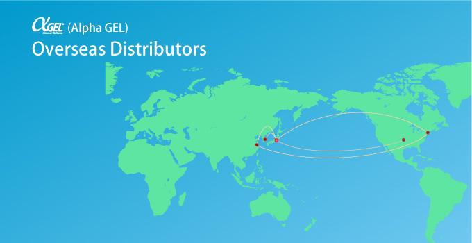 (Alpha GEL) Overseas Distributors